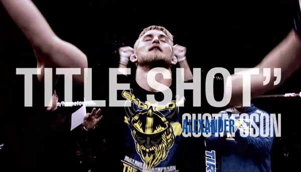 Gustafson_UFConFuel9